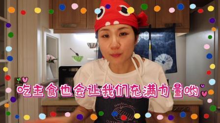 很简单!自己做日式镜饼!粘粘的又好吃好玩儿~