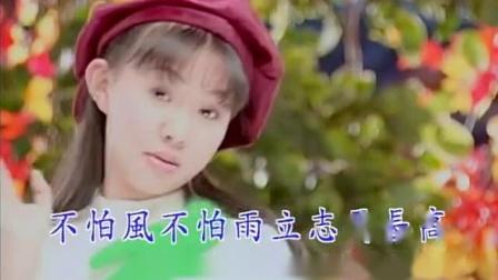 卓依婷-小草
