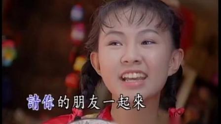 卓依婷-小城故事