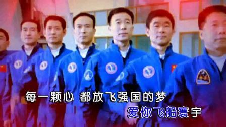 石倚洁--亲爱的中国