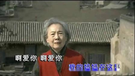 阿云嘎--亲爱的中国