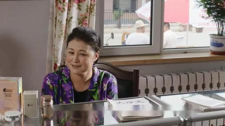 乡村爱情13 刘能换人了 还有内味吗