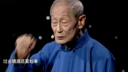 2021天津春晚:老先生们薪火相传,郭德纲说唱太逗了!