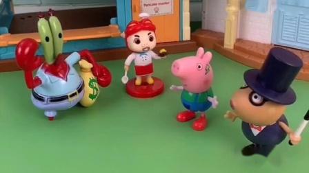 乔治想吃汉堡,海绵宝宝被大怪兽抓走,蟹老板真勇敢!