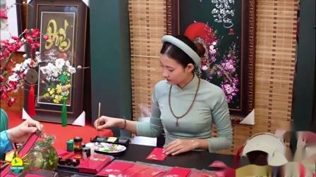牛年越南掀起春联热潮 越南歌曲 :私塾先生 Ông Đồ  演唱 菲绒  、清白