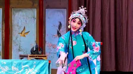 河北梆子《李慧娘》我本是贫家女  河北省河北梆子剧院孙娜演唱