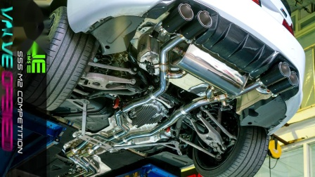 BMW F87 S55 M2 Competition  Stone Catback with OEM Integrated Valves