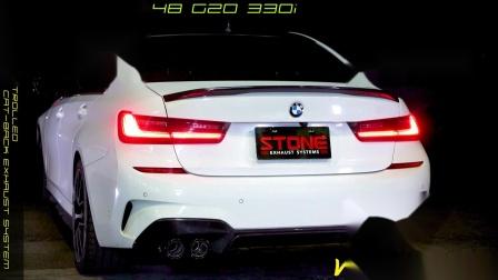 BMW G20 B48 330i  Stone Valvetronic Catback System