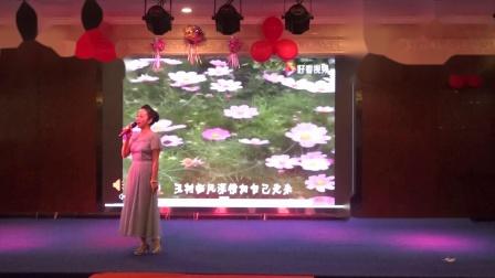 朗诵《格桑花开》表演者:唐惠玲