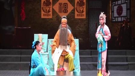 吕剧【三子争父】-老汉家住河北岸 吕新江 伴奏