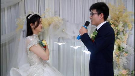 何晓林张巧玲婚礼全片20210216