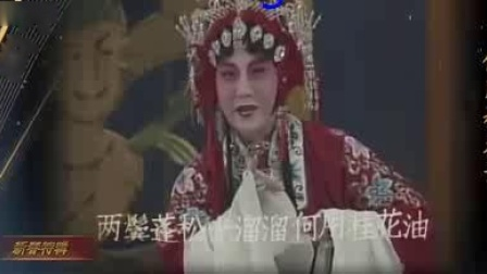 《典藏》20210214
