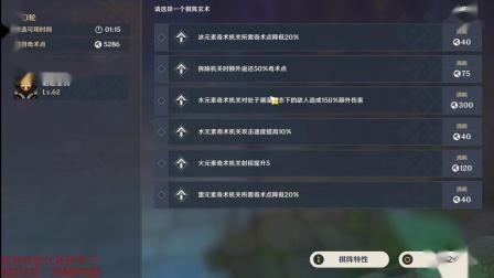 【热情如光】原神0逃脱机关棋谭难度8白驹难见