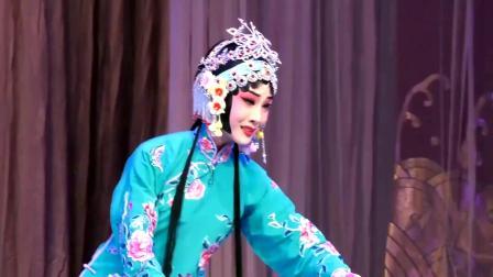 河北梆子《李慧娘》身似浮萍任飘荡 河北省河北梆子剧院孙娜演唱