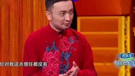相声《挑战主持人》表演:高峰栾云平尼格买提杨帆