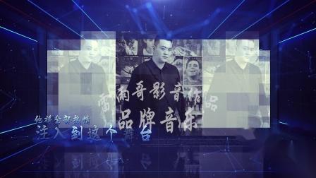 中国内地主持人久隆宣传片 雷雨哥作品