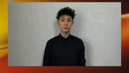 全国青年京剧小生演员网络演唱会2021