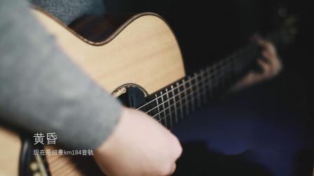 乌托邦吉他 银杏全单 音色测评视听