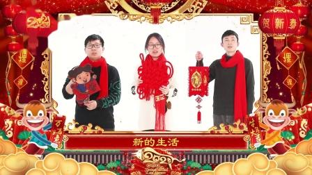 2021萌恒春节拜年视频