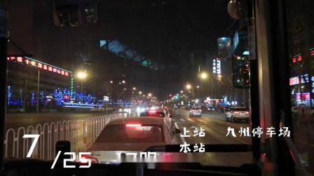 『太原公交POV·17路的上山之旅』17路(下元~杜儿坪)前方展望POV摄录(2021)