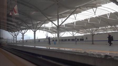 福平铁路开通首发车 - 平潭站 → 福州站