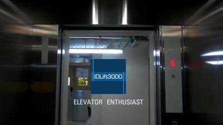 电梯语音到站铃声合集-国外/香港