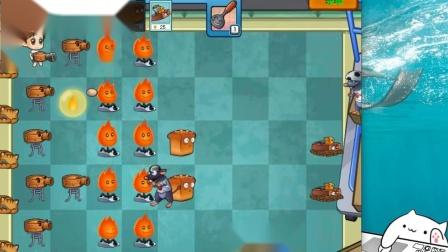 美食大战老鼠pak:第2期 趣味游戏