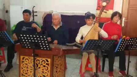 民乐合奏:花儿与少年(秋之韵民乐队)