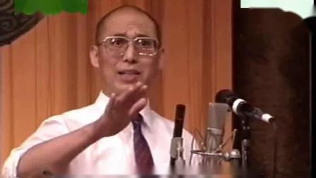京剧《铡美案》陈志清、王文祉 1992年演出录像
