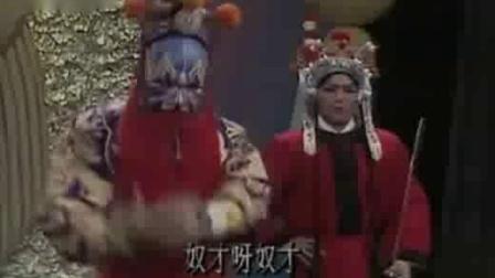30年前京剧《锁五龙》选段 唐元才主演