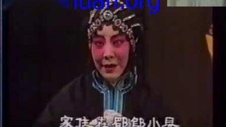 京剧《法门寺》程之 艾世菊 关怀 李蔷华 蒋天流 冯奇等
