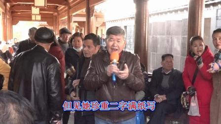 宁波市戏迷丁海潮在西瑭河公园演唱(梁祝 山伯临终)选段_