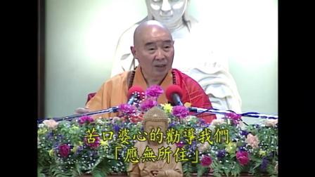 金剛經的智言慧語 528 自他兩利,必蒙諸佛攝受。自於此經能生信心,以此為實,解真實義