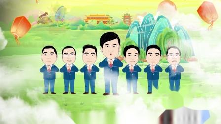 国潮风水墨动漫宣传片视频制作公司闪狼动漫案例展示