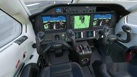 【雷哥】模拟飞行2020 第一期