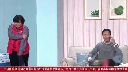 [2019央视春晚]小品《啼笑皆非》表演:贾玲张小斐许君聪