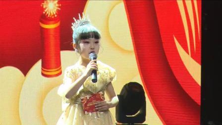 2021曦和影业『星球娱乐·闪耀时代』四川青少年儿童春晚第二期