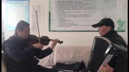 手风琴小提琴《第二圆舞曲》