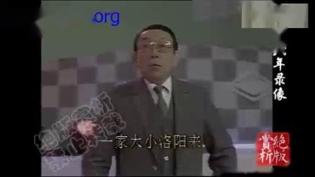 【绝版】程之清唱《锁五龙》[老词]