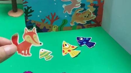 小鱼的家被小老虎占了,小老虎的家是大森林,小朋友们知道了吗?