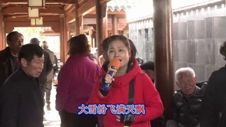 越剧【玉堂春 大雪纷飞满天飘】选段 陆健萍在宁波西塘河公园演唱