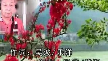 《牛气冲天》雅佳五千电吹管67号bD调吉洪列夫[2021_02_21 12-40-40]