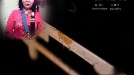 《泪蛋蛋 掉在酒杯杯里》雅佳五千电吹管音色67号F调丁虹(2021-02-21-20-08)