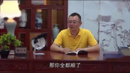 秦东魁讲风水:你夫妻关系不好,赚不到钱,是因为风水不好吗?_标清