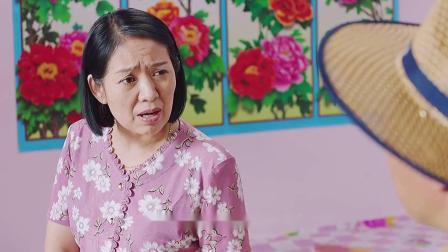 乡村爱情13:刘能给老婆买金项链,赵四老婆眼红,赵四开口太搞笑了!