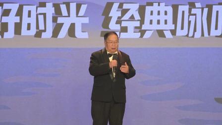 《天边》2020.12.6,景山文化中心,男中音独唱:孙兴礼,视频制作:ZMS-zx