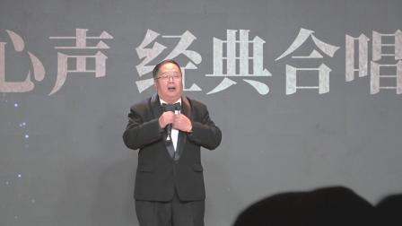 《我为祖国献石油》2020.12.6,景山文化中心,男中音独唱:孙兴礼,视频制作:ZMS-zx