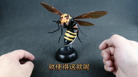 钟爱评测 扭蛋盲盒 第724期 万代出品昆虫可动扭蛋女王蜂