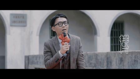 薪火微电影-佛山公司