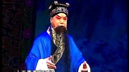 河北梆子《宝莲灯》十五年 河北省河北梆子剧院名家刘凤岭演唱